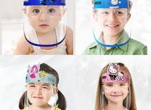 Écran facial pour enfants