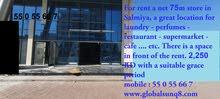 For rent shop,net 75m  in Salmiya,  للايجار محل 75م صافى فى السالمية موقع رائع