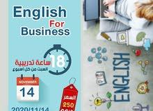 0503103491 دورة لغة انجليزية