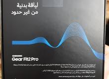 Gear Fit 2 Pro للبيع جديدة لم تفتح