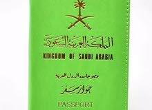 محفظة لجواز السفر باأشكال وألوان متعدده