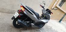 For sale New Honda motorbike
