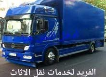 شركة الفريد لخدمات نقل الاثاث بالاردن جميع المحافظات