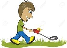 جهاز كشف المعادن حديد أو فضة أو ذهب