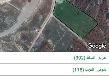 قطعه أرض مساحتها5200 متر / السلط (البويب)