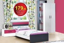 غرفة شباب تركي