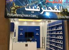 محل في الدوار السابع مجمع رئد خلف بين مطاعم عمان الكبرى ومطاعم السروات طابق التسويه للايجار او للبيع