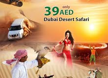 Desert safari just for 39 aed.