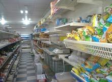 تجهيزات سوق مواد غذائية كامل .