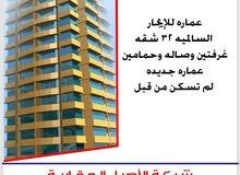 للإيجار لشركات عمارات  بنايه جديده لم تسكن من قبل السالميه