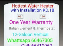 Water Heater geezer 12galoon with installation available