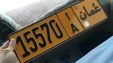 رقم متناسق الرمز واحد أ
