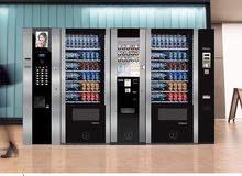 مكائن البيع الذاتي Vending Machine
