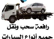 رافعة نقل السيارات العاطلة مسقط صحار دبي