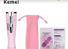 جهاز كيمي لازالة الشعر بدون ألم بحجم القلم