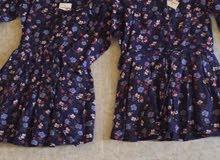 ملابس اكفال