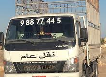 شاحنه نقل تلاثه طن ونص موديل 2015 للبيع مطلوب 7000 وقابل للتفاوض