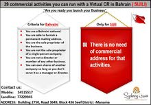 Start your business without commercial address