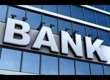 مطلوب مندوب مبيعات لبنك ضهير في جدة
