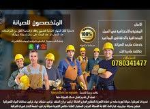 المتخصصون للصيانة الكهربائية العامه.