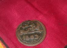 قطعة نقدية تعود لسنة 1283م