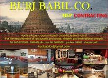 برج بابل لانشاء - صيانة - وعمل ديكورات