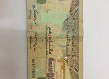 عملة 200 درهم