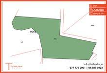 أرض للبيع في منطقة البحاث/ القصير مساحتها 7502 متر مربع بسعر جيد