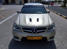 Mercedes Benz C 250 2012 For Sale