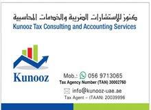 وكيل ضريبى معتمد من الهيئة الاتحادية للضرائب