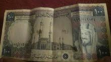عملة 100 ريال عهدالملك خالد آل سعود
