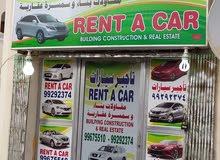 رايه الخليج لتاجير سيارات صلالة الجديده شارع طارق بن زياد خلف مسجد . البرعمي