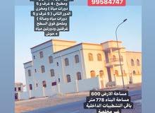6+ Bedrooms rooms  Villa for sale in Dhofar city Salala