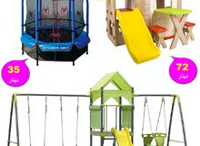 العاب اولادنا جميع العاب الاطفال والنقازيات  والنطاطيات للتواصل واتس اب50921350