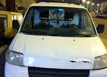 Suzuki Dabab for sale