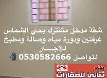 Apartment property for rent Buraidah - Al Hilal directly from the owner
