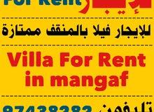 400 sqm  Villa for rent in Al Ahmadi