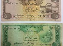 عملات الإمارات الإصدار الثاني (1982ميلادي)