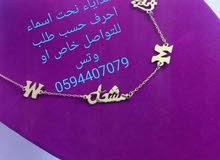 تصميم هديه باسمك اوباسم من تحب حسب التصميم الي ترغب فيه للتواصل دردشه او وتس