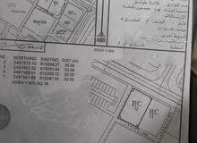 ارض للبيع :قريب من نادي المضيبي
