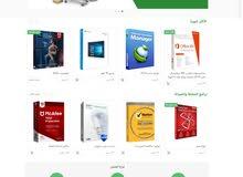 متجر ((( تفعيلات  ))) متجر متخصص في بيع البرامج الأصلية ومفاتيحها