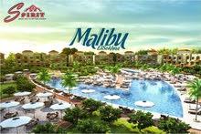 عرض الصيف من Malibu Elsokhna استلم شاليه فوري بمقدم 25% فقط وقسط الباقي حتى 6 سنوات