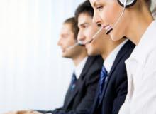 مطلوب موظفين تسويق عبر الهاتف عن طريق العمولة