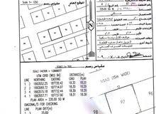 للبيع أرض سكنية في مدينة صلالة منطقة الوادي قرب اللولو و حديقة صلالة العامة