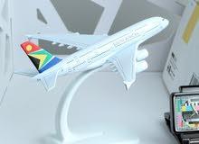 للبيع.. مجسم طائرة جنوب أفريقيا
