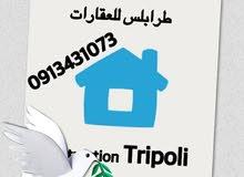 3 محلات بـ سوق المشير #للبيع _ مكتب طرابلس للعقارات