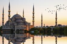 تعلم اللغة التركية واتقنها على ايدي امهر المدربين // اكاديمية  بيت الشرق