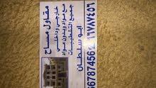 مقاول مساح مع المواد وبدون مواد جميع التشطيبات ابو سلطان 66787456