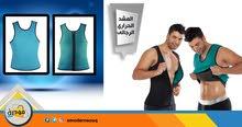 » المشد الحراري الرجالي افقد الوزن الزائد