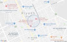 90 sqm  Villa for rent in Al Riyadh